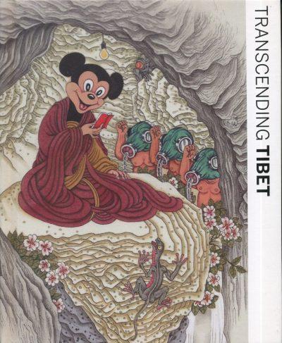 trascending tibet